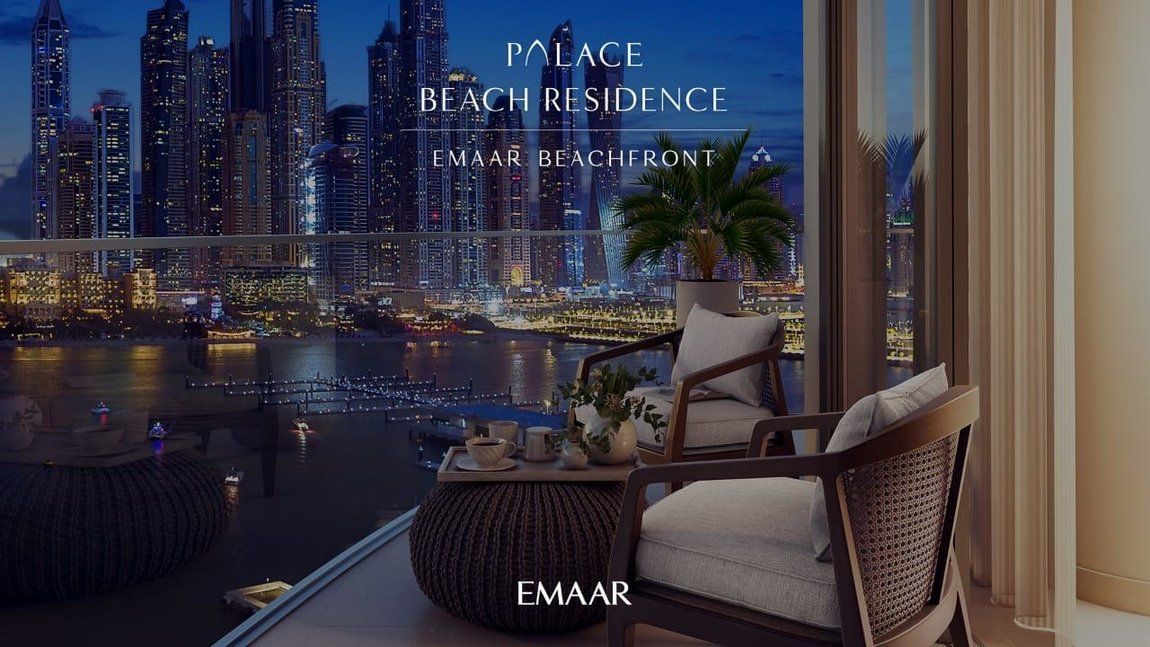 New developements for sale in palace residence by emaar - 11