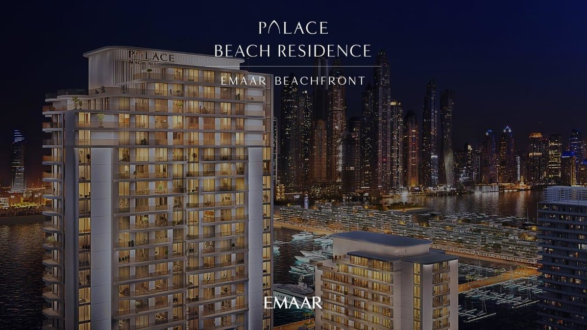 New developements for sale in palace residence by emaar - 13