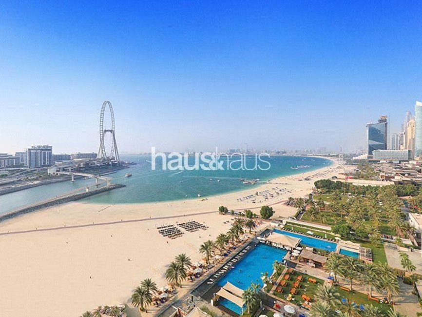 1 bedroom Apartment for sale in The Address Jumeirah Resort and Spa - view - 2