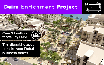 Deira Enrichment Project – Let your Dubai Business thrive!